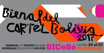2017玻利维亚国际海报双年展征集