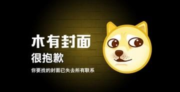 第五届中国元素国际创意大赛获奖名单