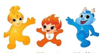 第三届亚洲沙滩运动会吉祥物亮相