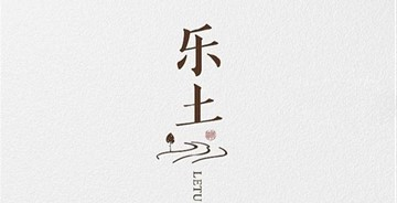 常用中文字体的一些运用