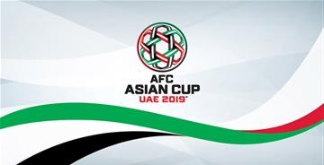 2019灵感源自伊斯兰的亚洲杯足球赛LOGO