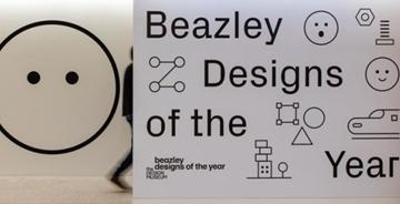 这五件作品摘得本年度 Beazley 设计大奖