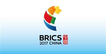 2017年金砖国家峰会官方LOGO发布
