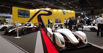 全球最大赛车制造商Radical新LOGO发布