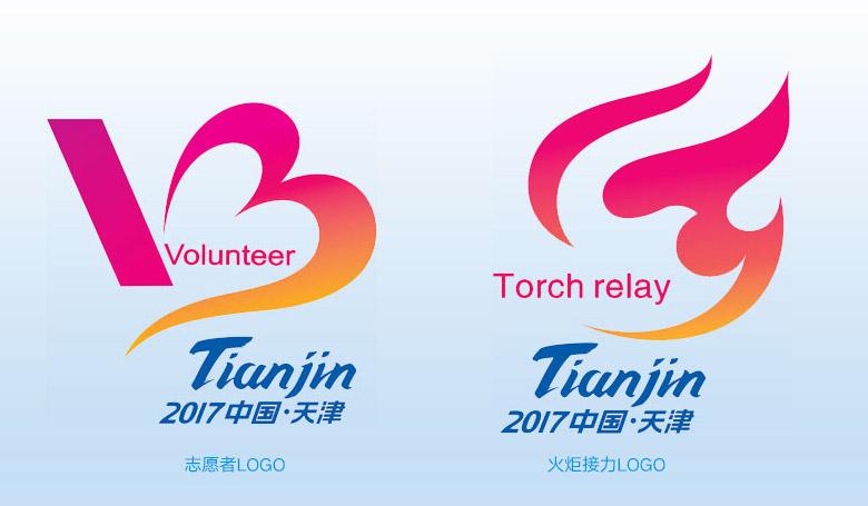 第十三届全运会运动项目吉祥物设计形象发布