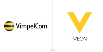 世界第七大电信公司VimpelCom更名VEON发布logo