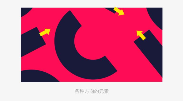 uisdc-design-20170320-10-768x426.png