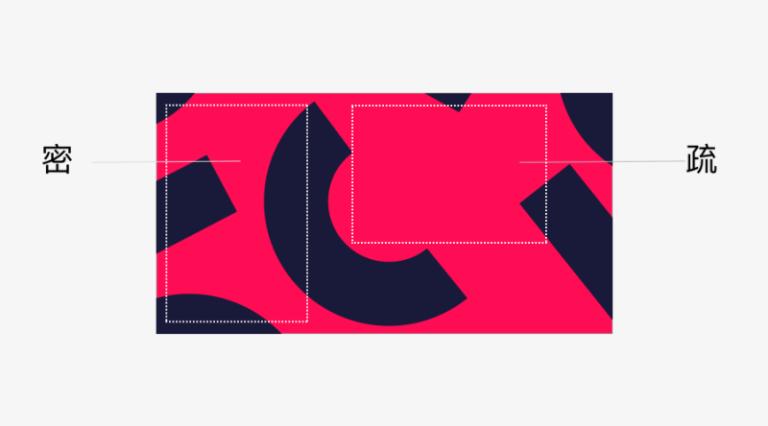 uisdc-design-20170320-8-768x426.png