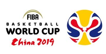 2019 FIBA篮球世界杯标志亮相