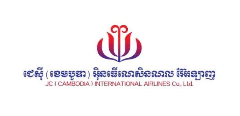 jc(柬埔寨)国际航空有限公司全新logo