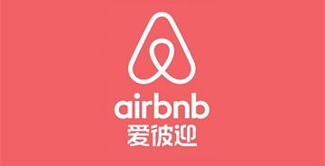 """Airbnb起了个中文名字叫""""爱彼迎"""