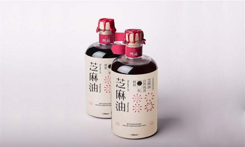 陕西西安杨翔餐饮芝麻油瓶贴标签包装设计3.jpg