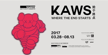 潮流艺术家KAWS首次亚洲个展于沪开幕!