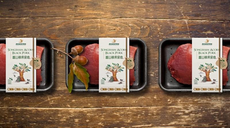 橡果黑猪包装品牌设计.jpg