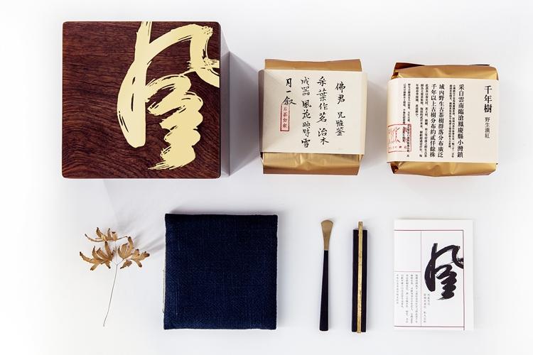- 风花雪月措铜茶具(with慢物质) -.jpg