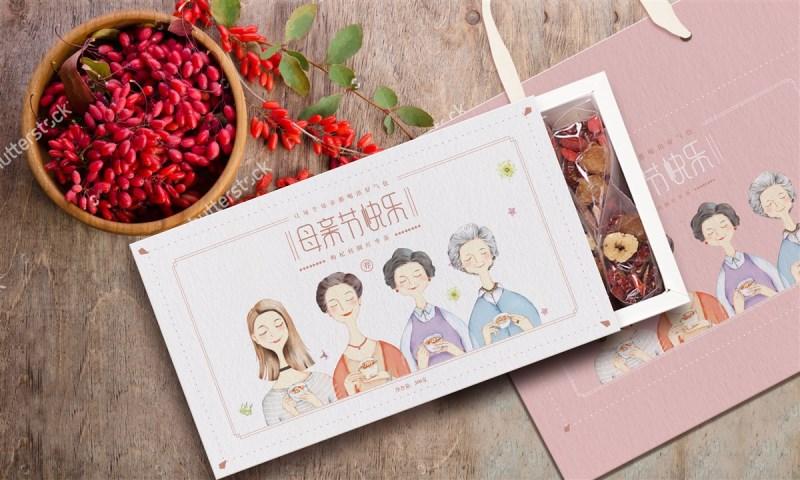母亲节特制礼盒卡片设计.jpg