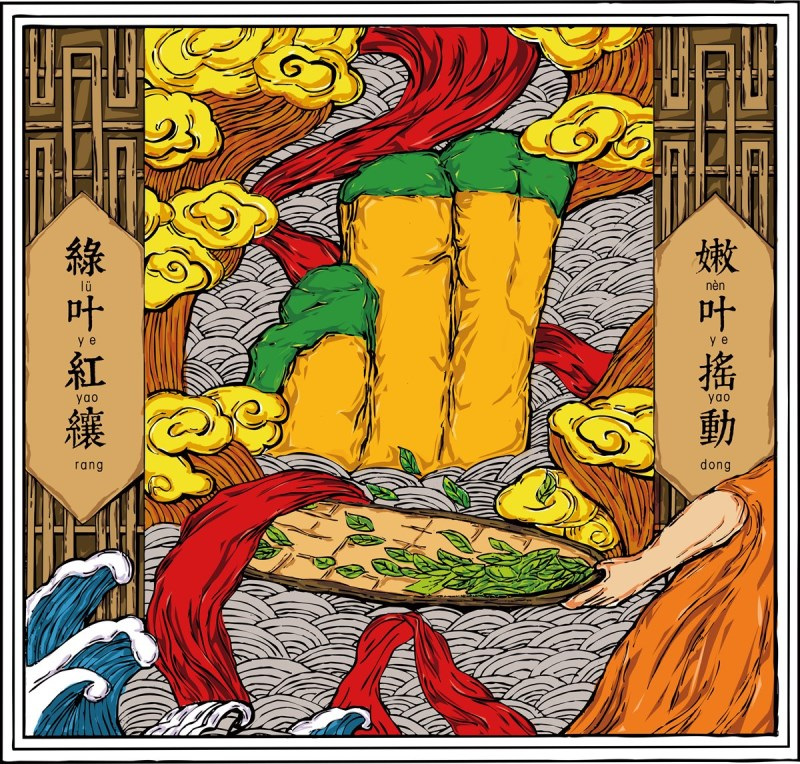 《武夷牌守忆》系列茶包装插画设计 .jpg