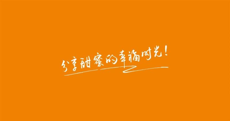 Gartime-佳田面包广告语.jpg