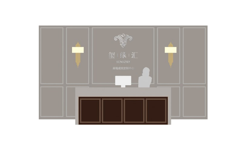 玺缘汇品牌设计.jpg