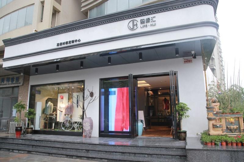 玺缘汇门店设计.JPG