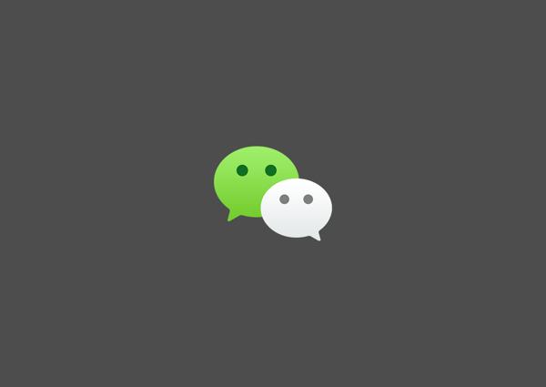 微信Logo.png