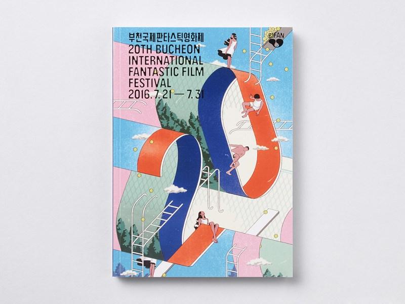 富川国际奇幻电影节画册设计.jpg