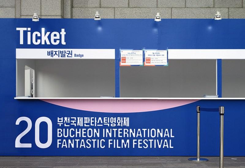 富川国际奇幻电影节宣传设计.jpg