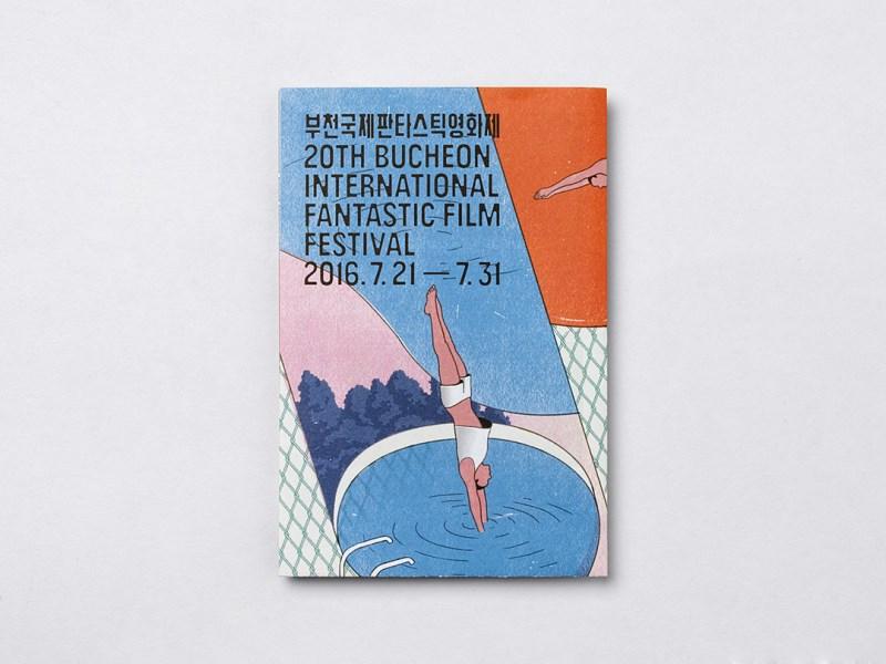 富川国际奇幻电影节画册设计欣赏.jpg