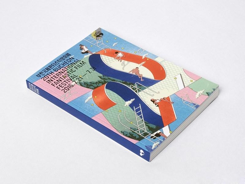 富川国际奇幻电影节图书设计.jpg