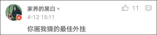 AutoDraw 绘图功能 (7).jpg