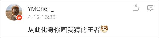 AutoDraw 绘图功能 (6).jpg