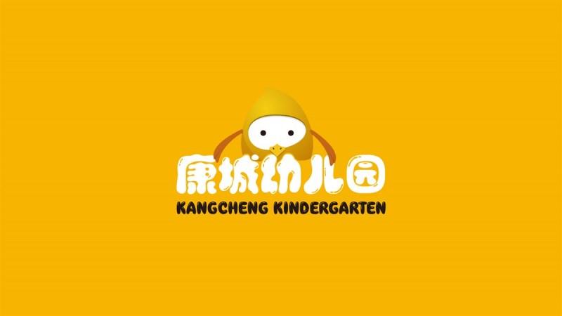 康城幼儿园logo设计.jpg