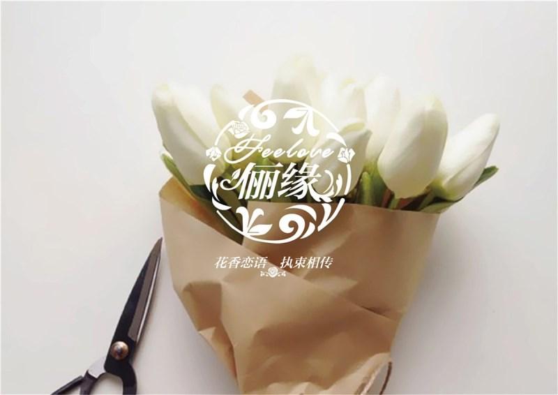 俪缘鲜花品牌形象设计.jpg