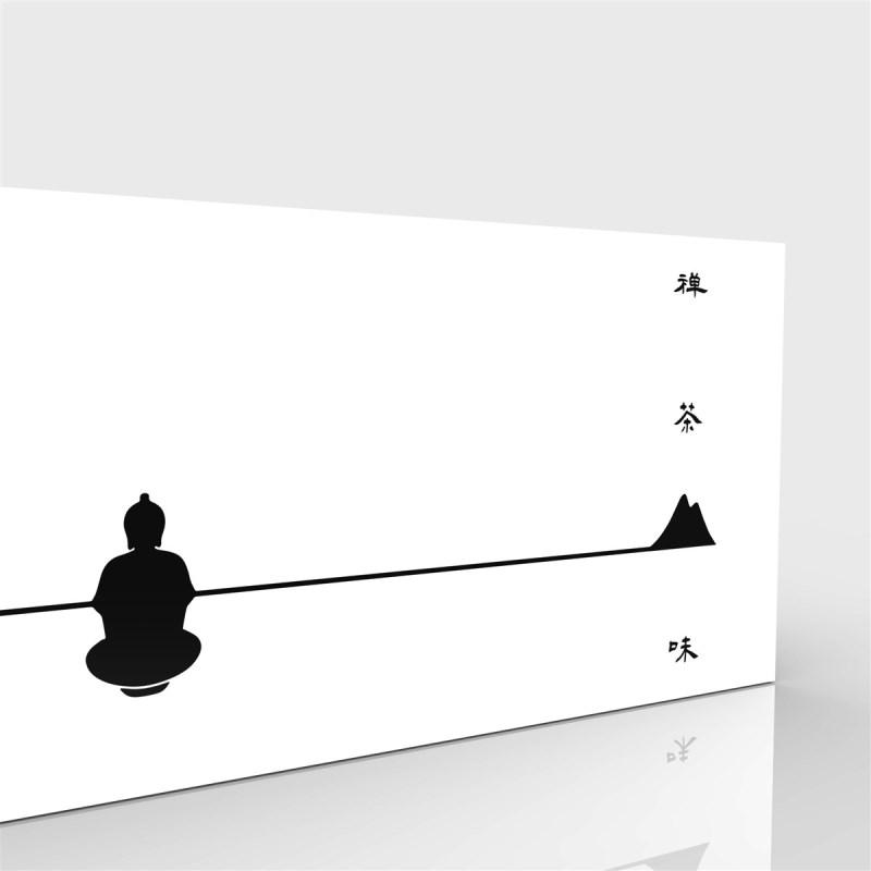 禅 • 茶 • 味插画设计.jpg