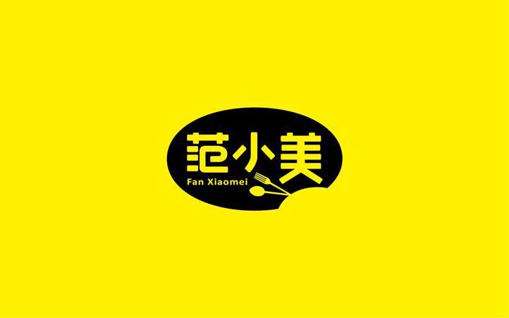 范小美调味logo设计.jpg