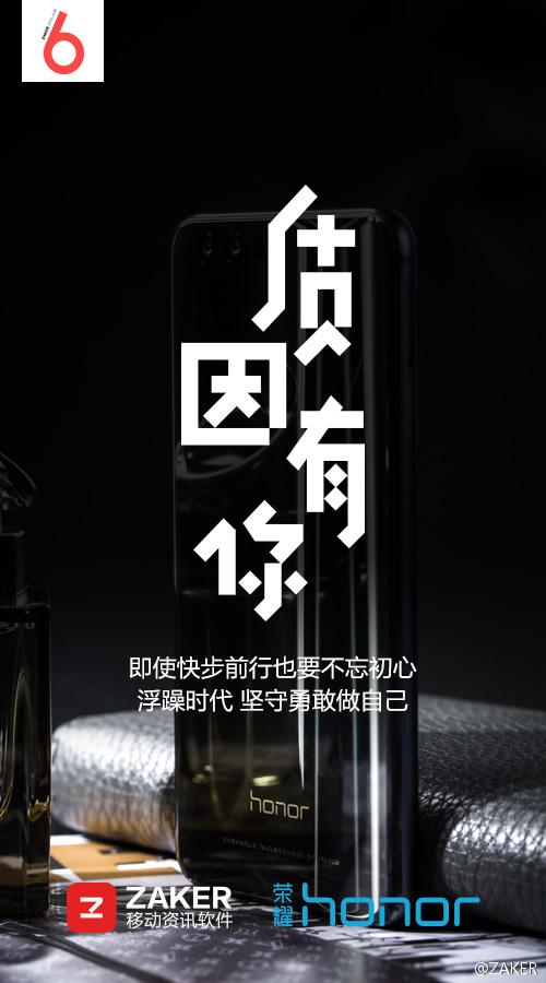ZAKER 6周年-质因有你 (1).jpg