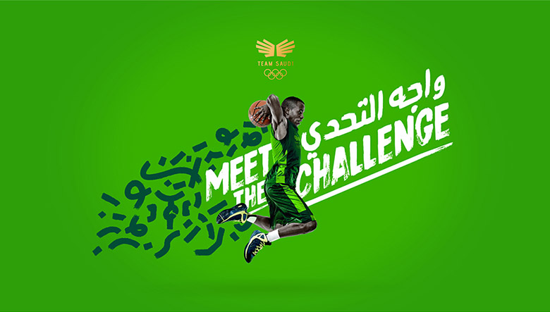 沙特阿拉伯奥委会新LOGO运动海报设计.jpg