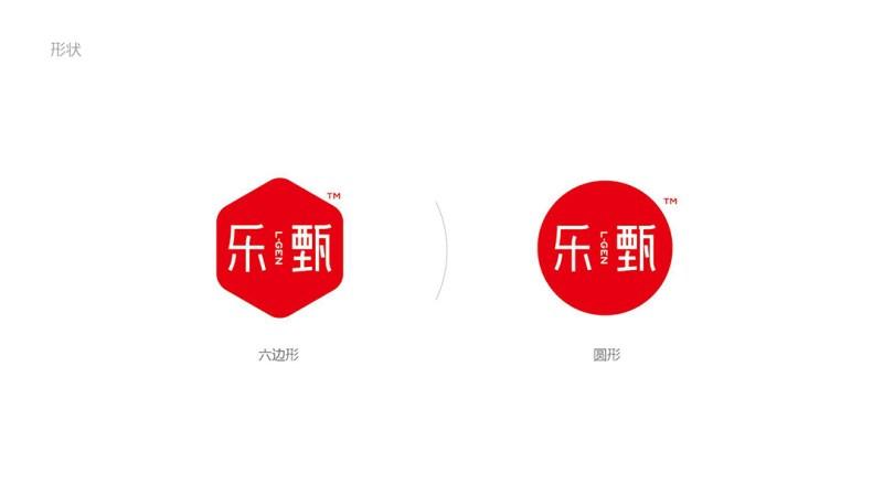 logo方案三1.jpg