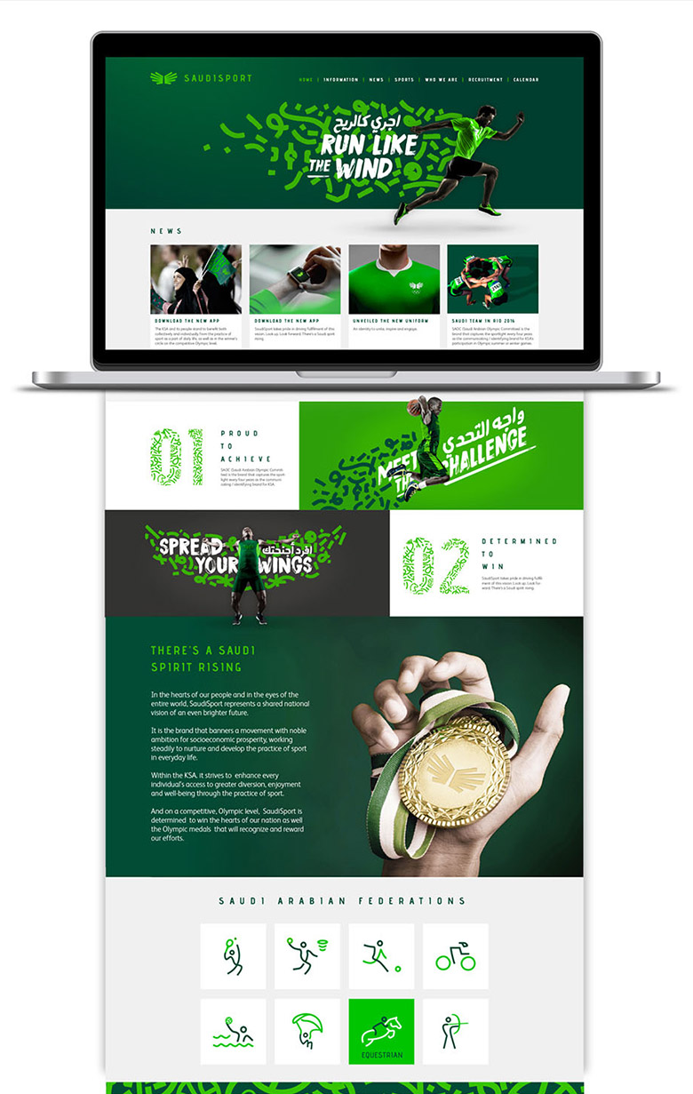 沙特阿拉伯奥委会(KSA)新LOGO网站设计.jpg