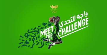 沙特阿拉伯奥委会(KSA)新LOGO发布