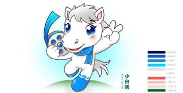 第26届金鸡百花电影节主题语吉祥物LOGO揭晓