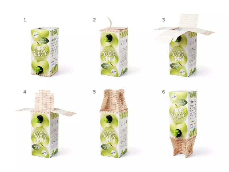 果汁饮品类包装 (7).jpg