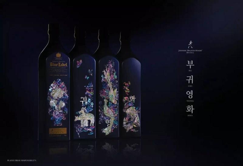 酒类包装获奖作品 (7).jpg