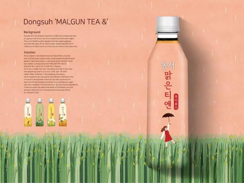 果汁饮品类包装 (9).jpg