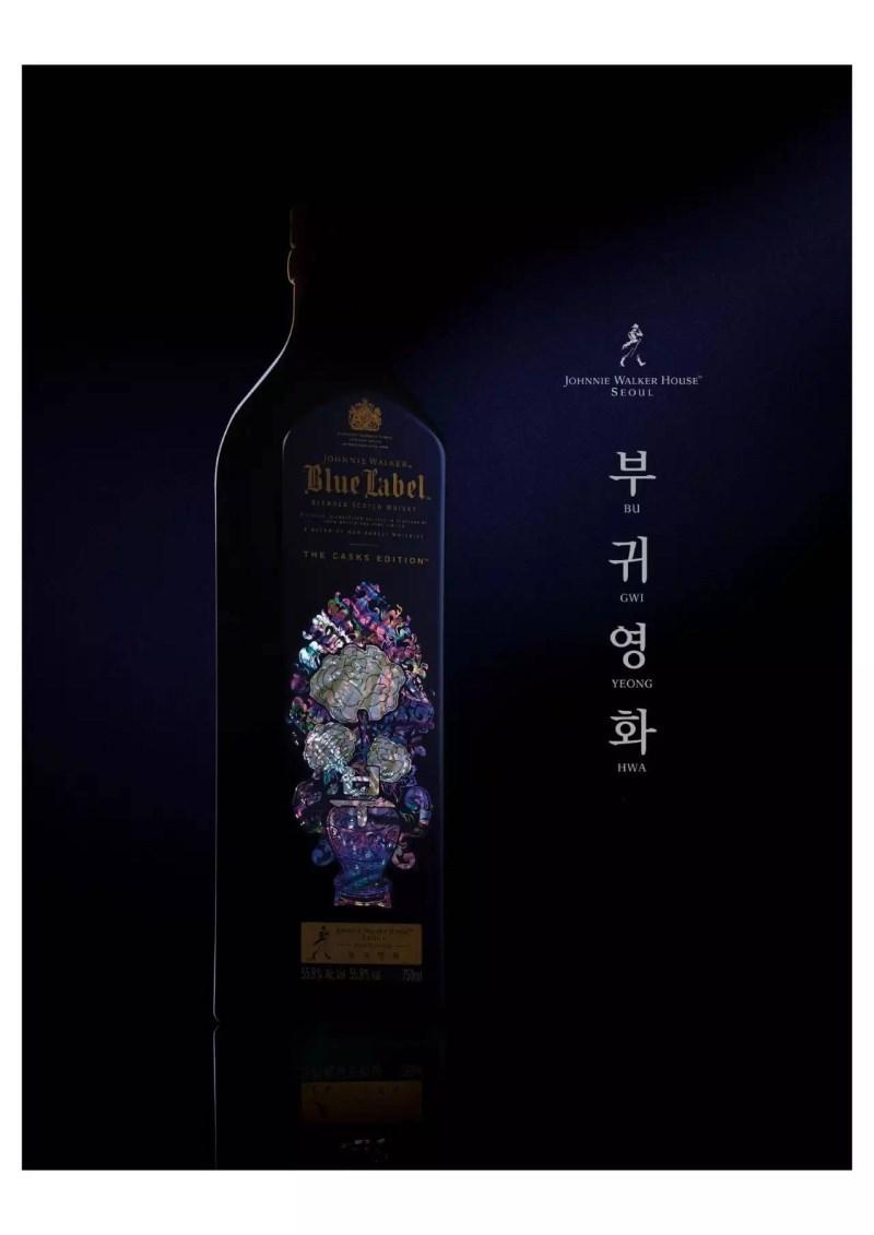 酒类包装获奖作品 (6).jpg