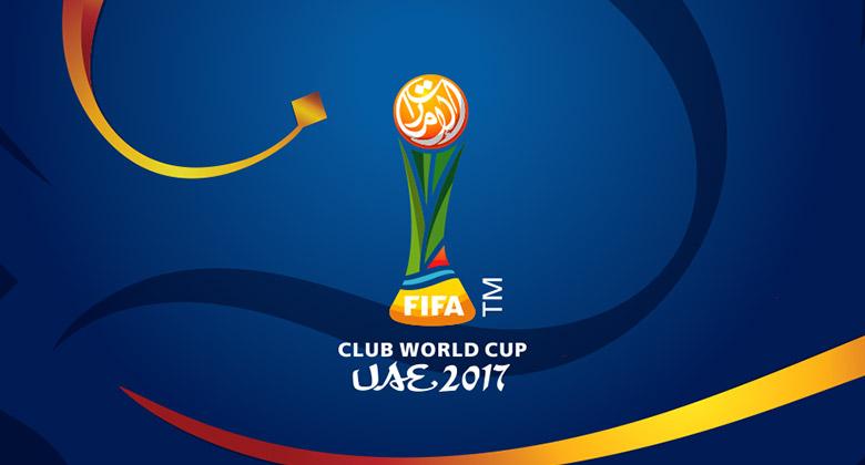 2017年国际足联俱乐部世界杯会徽.jpg