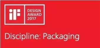 2017德国iF设计奖.jpg