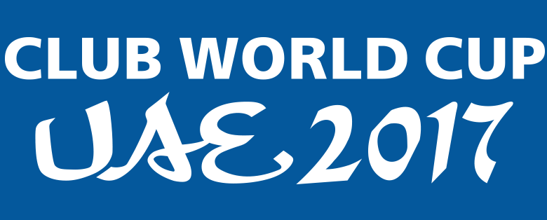 2017年国际足联俱乐部世界杯会徽字体细节.png