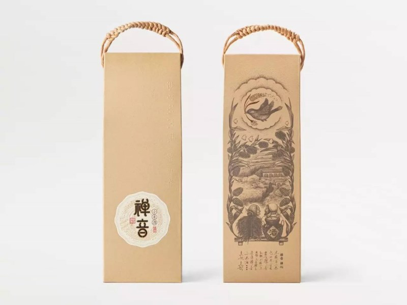 酒类包装获奖作品 (13).jpg