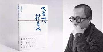 80后设计师李佛君从业15年心路历程